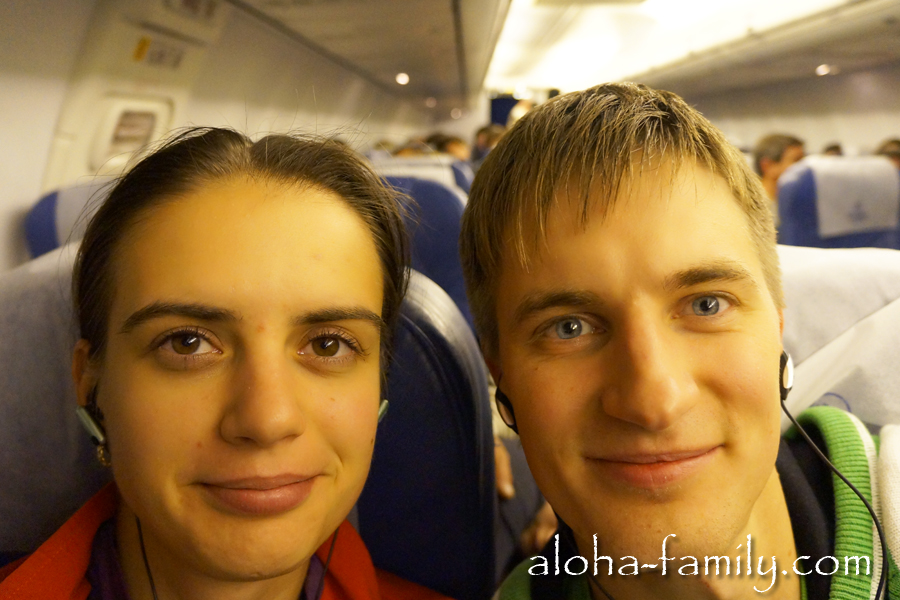 Наш первый полёт вместе - уставшие, но счастливые мордахи! :)