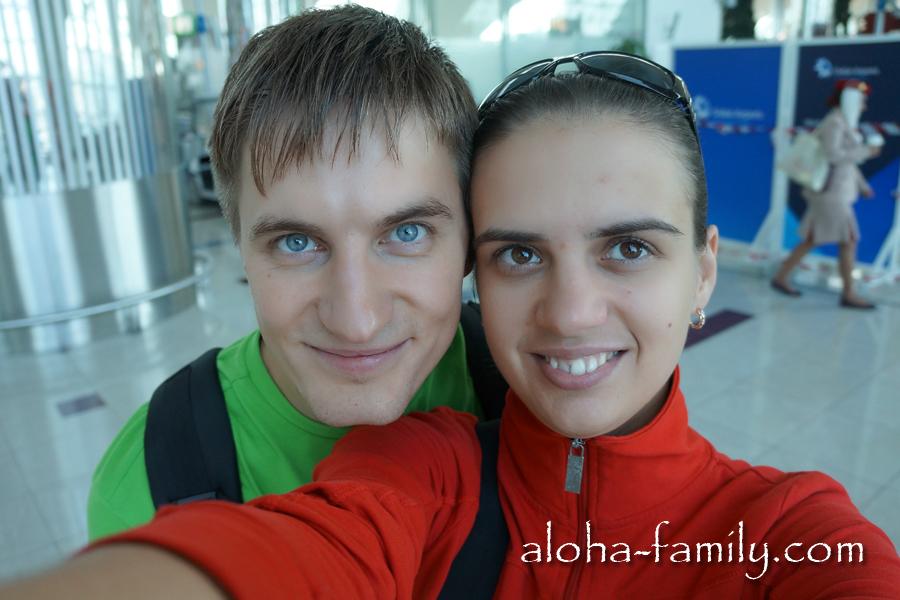 Одна из немногих совместных фото в аэропорту Дубаи