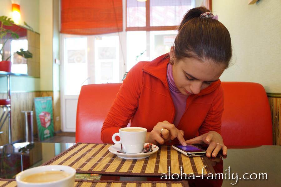 Отмечаем чашечкой кофе полученную визу