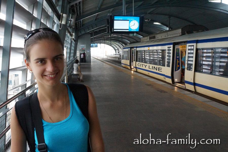 Приехали до конечной станции синей ветки метро - Phaya Thai