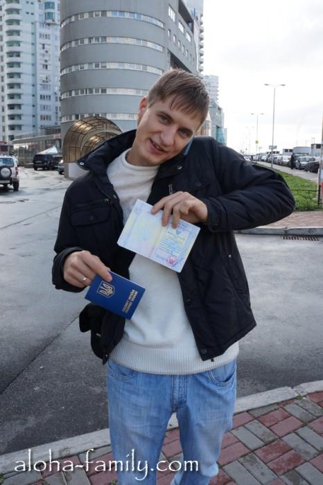 Ура! Мы получили визу в Таиланд! :)))