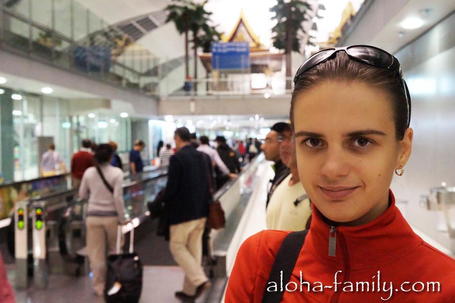 Здравствуй аэропорт Бангкока! Леночка в шоке - неужели это всё наяву? Мне и самому ещё не до конца верилось! :)