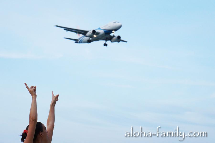 До самолёта практически рукой можно достать! :-)