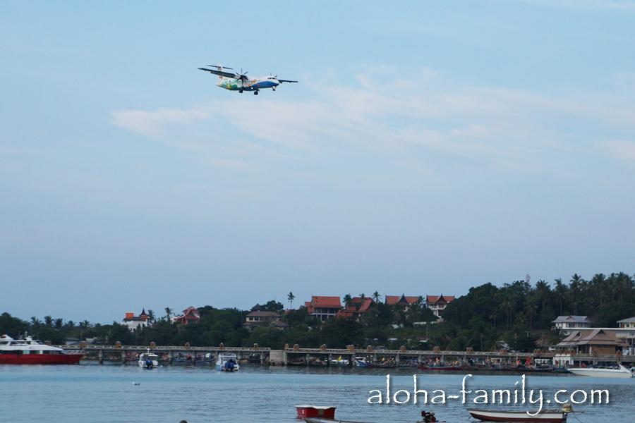 Вот так низко над Банг Раком и нашим домом летают самолеты