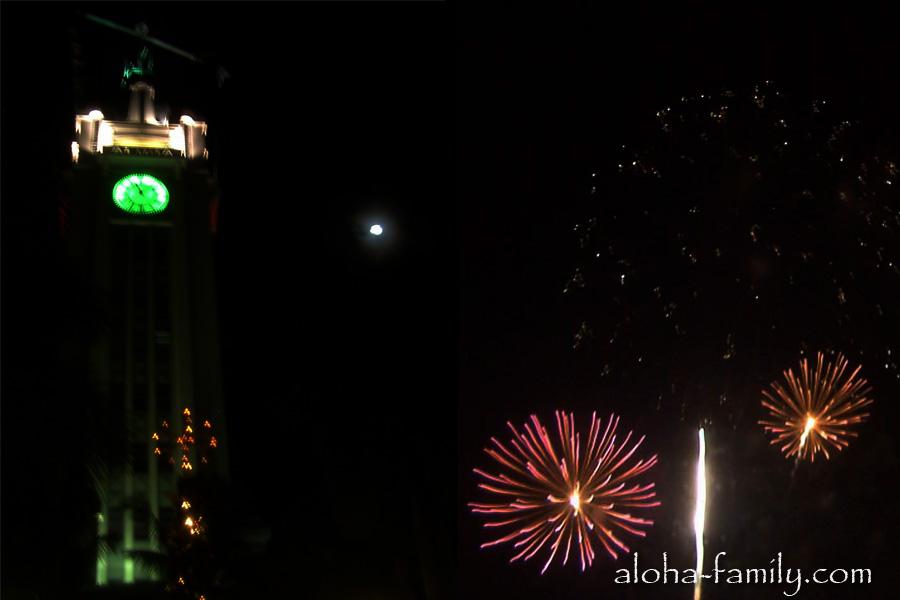 Aloha Tower - Новый год на Гавайях 2004 и праздничное шоу!