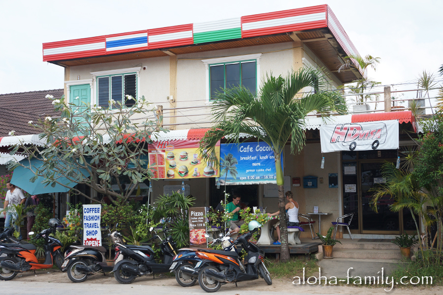Cafe Coconut - пиццерия напротив Immigration Office Samui