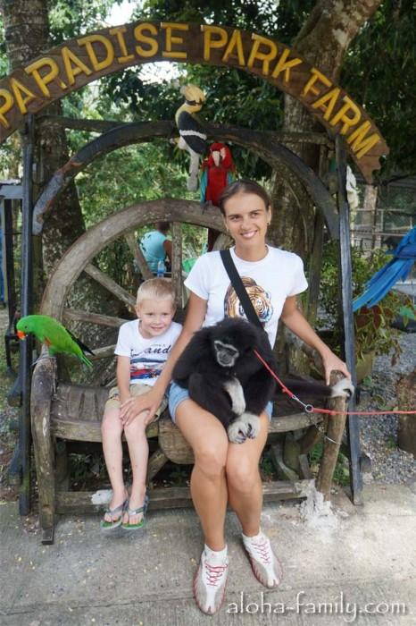 Paradise Park Farm Samui - вот такой вот отличный день мы провели в этом парке!