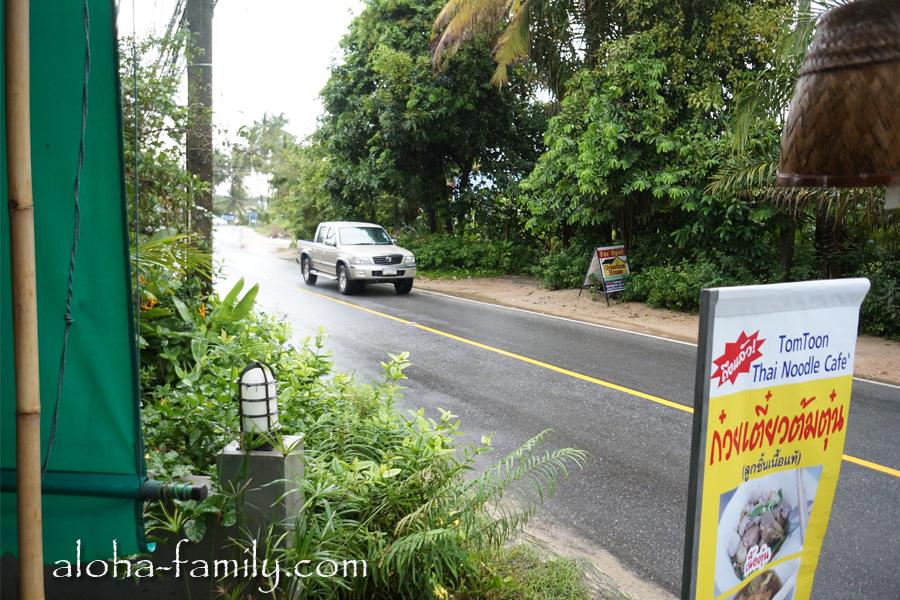 По совету читателей нашего блога покушали в тайском кафе недалеко от Биг Будды - понравилось! :)