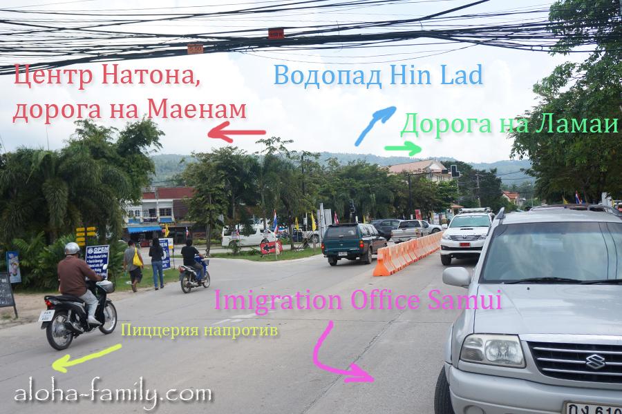 Развязка дорог возле Immigration Office на Самуи