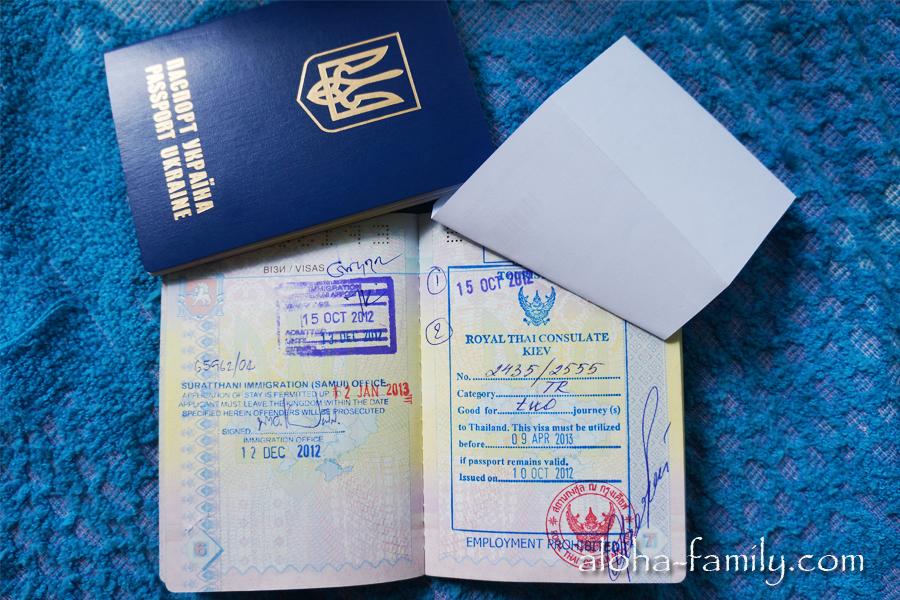 Тайская двухкратная виза с продлением на 30 дней