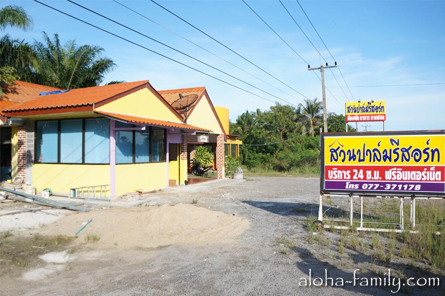 В пяти киломтерах от Донсака есть такой вот мотель с комнатами по 600 бат