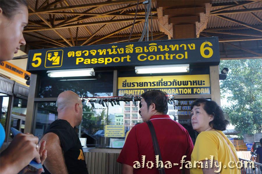 """Паспортный контроль в Таиланде - не забудьте заполнить иммиграционную карту заранее, либо же сделаете это на месте, там всего лишь нужно заполнить имя, фамилию, дату рождения указать, адрес (достаточно """"Samui"""" написать) и подпись поставить"""