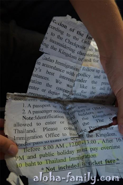 Такой документ даже как туалетная бумага негоден...