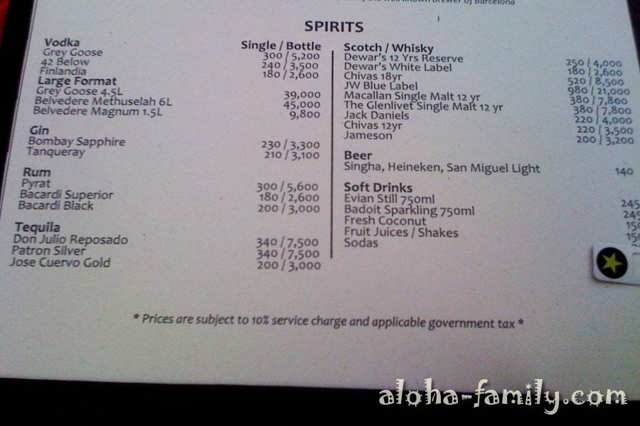 Цены на некоторый алкоголь в Nikki Beach - кому интересно. Добавляют еще 10% за обслуживание, плюс какой-то налог... Если честно, - то это уже свинство...