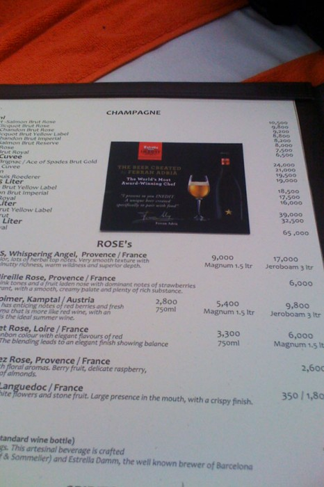 Цены снимали на телефон, так что качество такое себе... Шампанское за 1000 евро - пусть даже трёхлитровое... Впечатляет! :)