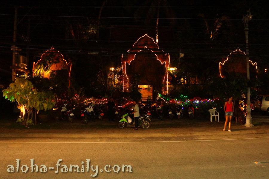 Украшенный отель - Чонг Мон, конец декабря 2012