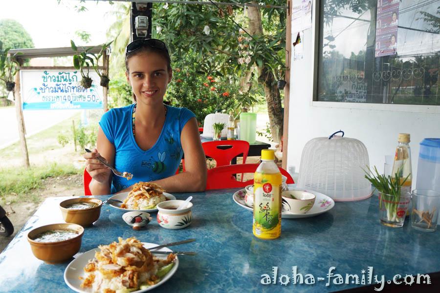 Вкусный тайский обед на двоих на Tong Yang по цене ананасового шейка в крутом ресторане)