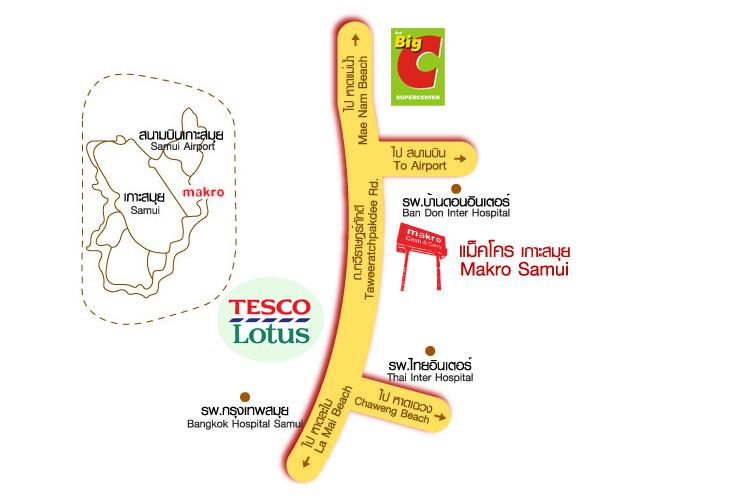Как найти супермаркеты Makro, Big C и Tesco Lotus на Самуи