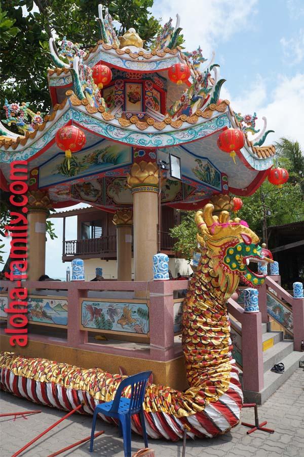 Китайский дракон готовится стать украшением праздника