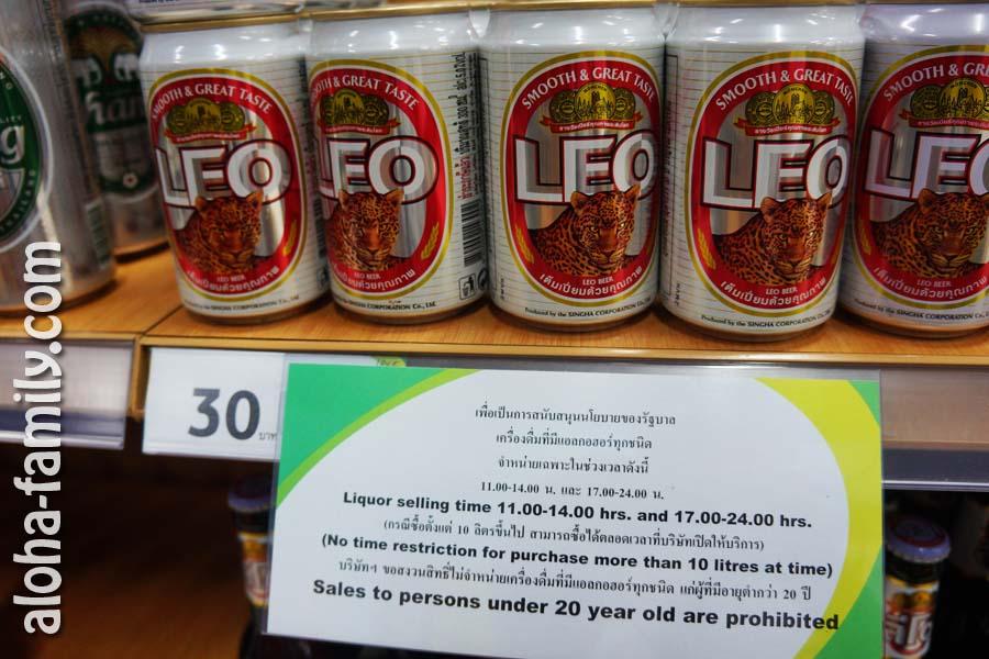 Ограничение на продажу алкоголя в Таиланде