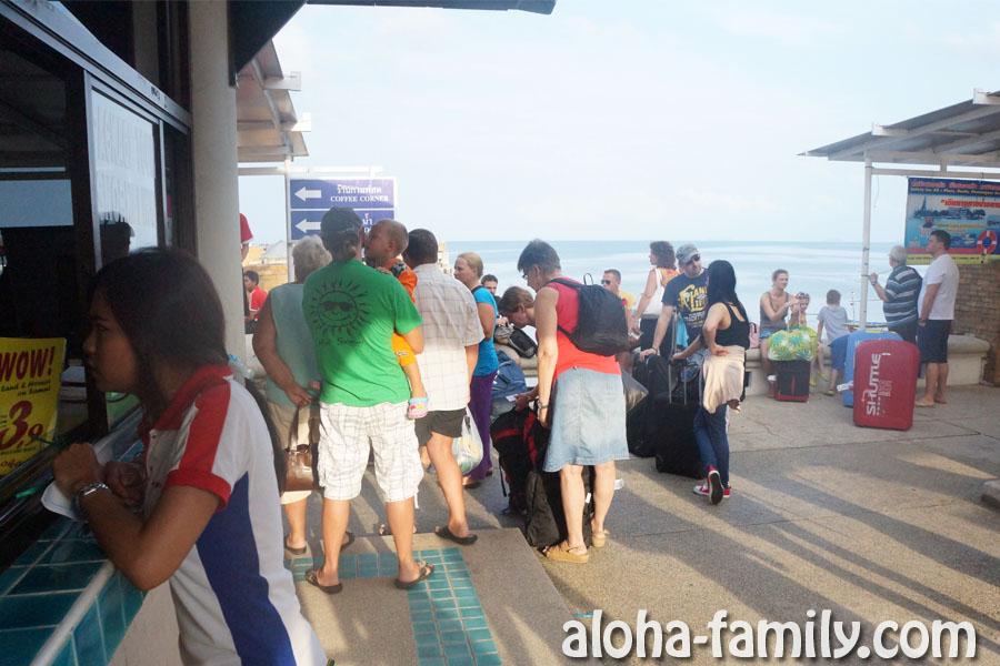 Сборы на пирсе Банг Рак - 5 минут до отправления на Панган