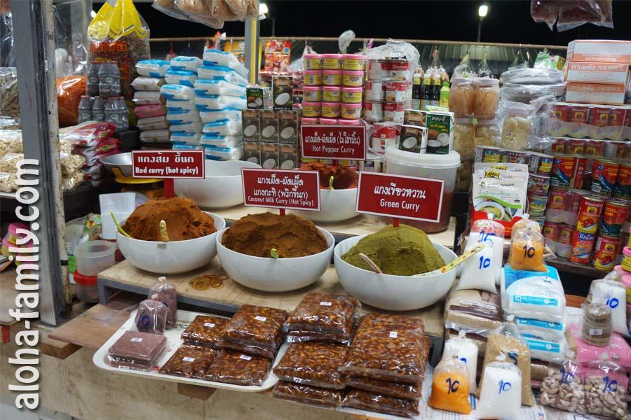 Тайский рынок - специи