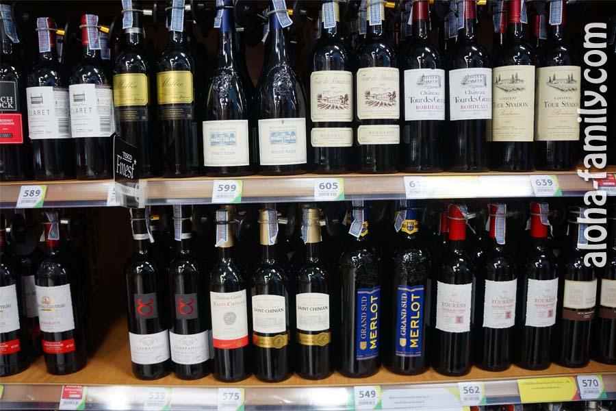 Вино в Таиланде
