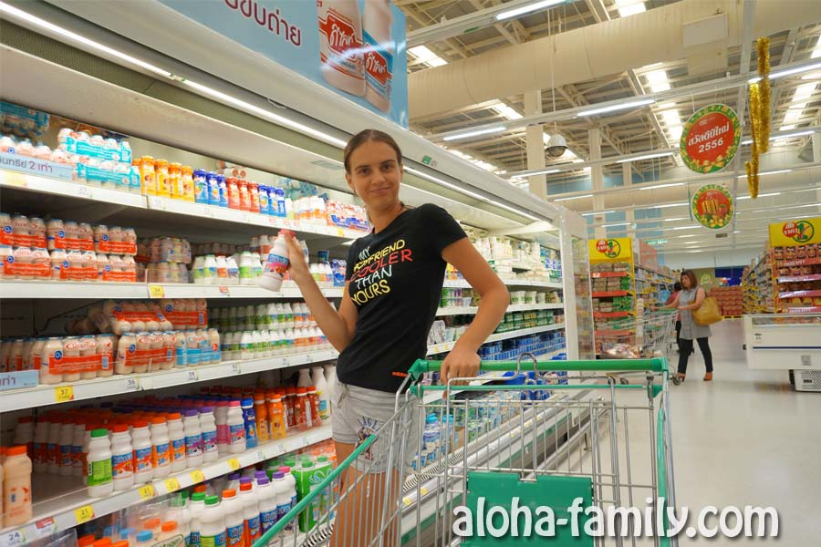 Выбираем молочные продукты =)))