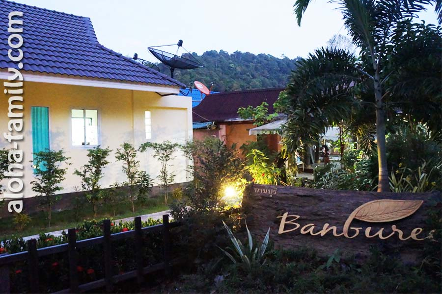 Banburee resort в Ао Нанге