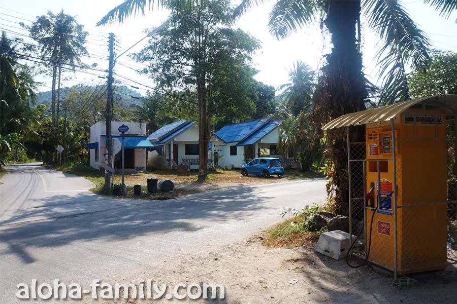 Дом с плесенью за 7,000 бат