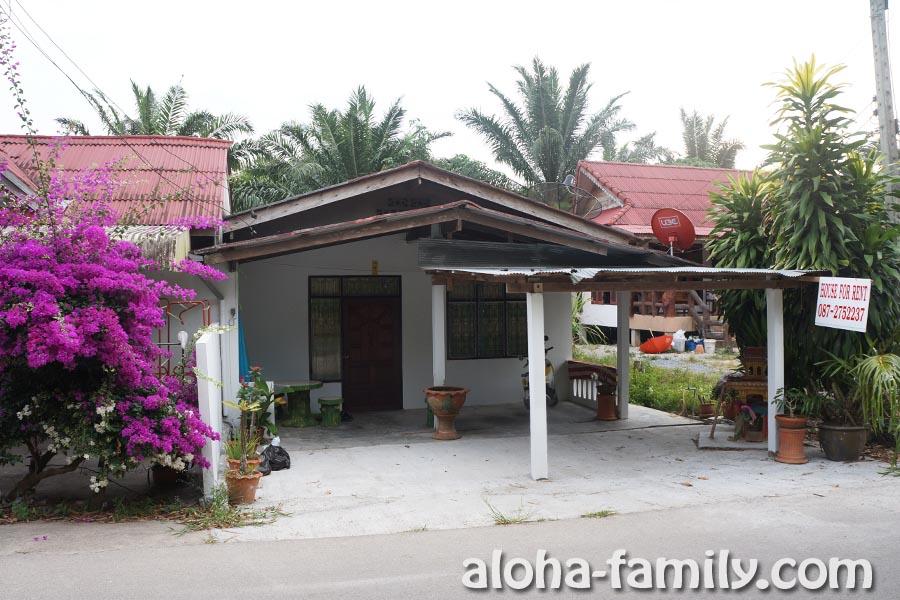 Домик в Ао Нанге - 2 спальни, кухня, высокоскоростной Интернет!