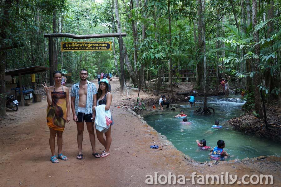 Дорога к Emerald Pool начинается, и сразу же можно окунуться в озерце вместе с местными детками