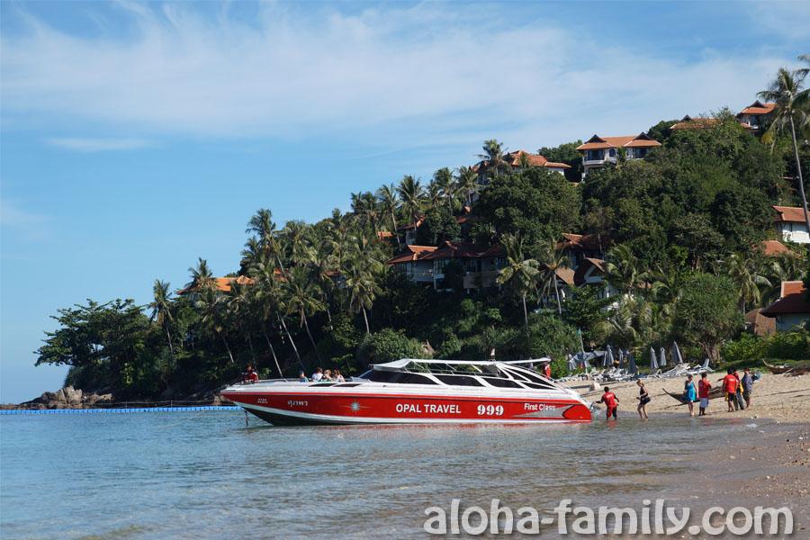 Ко Ланта - невероятно красивый остров в Таиланде