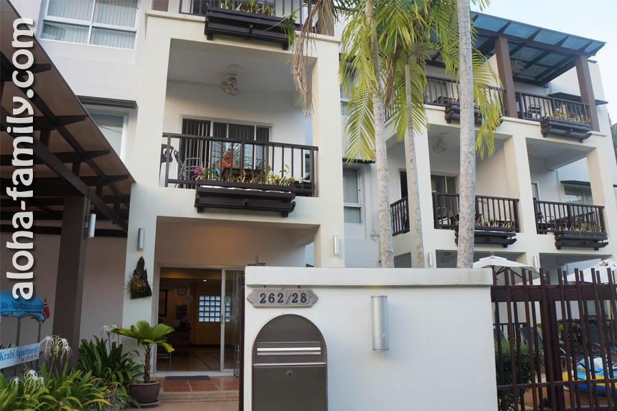 Krabi Apartment - роскошные апартаменты в Ао Нанге