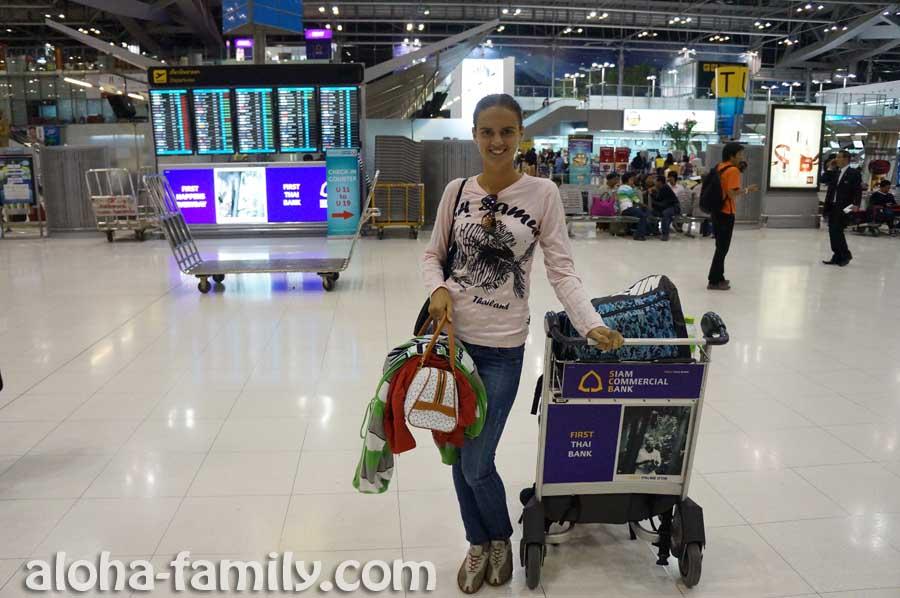 Аэропорт Suvarnabhumi в Бангкоке - последние фото на тайской территории