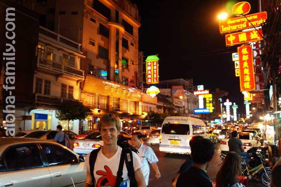 Chinatown в Бангкоке - 7 апреля 2013 года