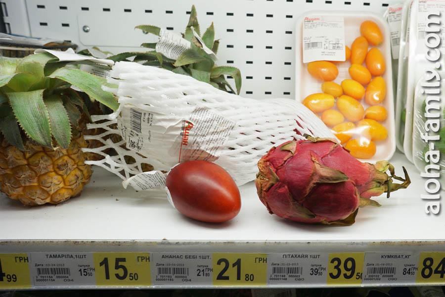 Дракон-фрукт в украинском супермаркете за 40 гривен/штука - спасибо, что живой!