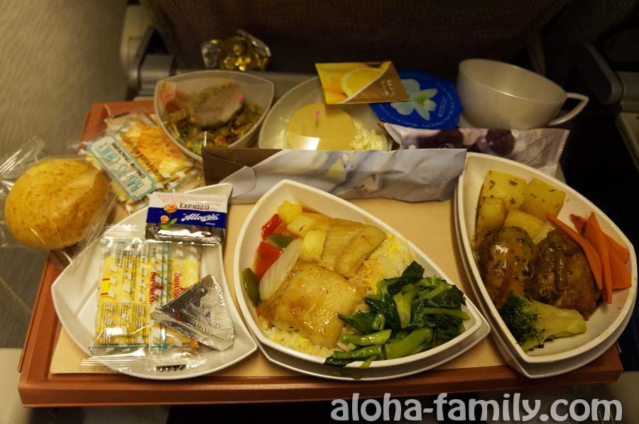 Авиакомпания Emirates вновь порадовала нас шикарным ужином