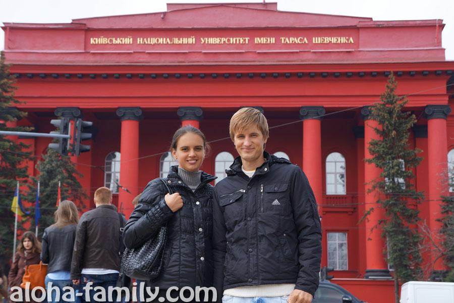 Приехав в Киев, мы первым дело напялили свои чёрные куртки (чтоб не выделяться)))