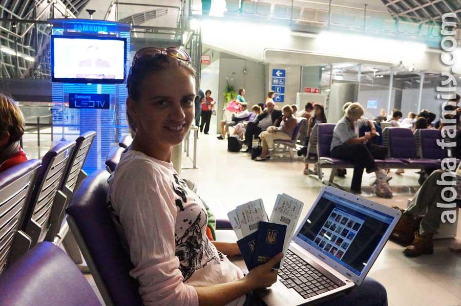 """This is it - посадка на рейс """"Бангкок - Дубаи"""" начнётся через несколько минут"""