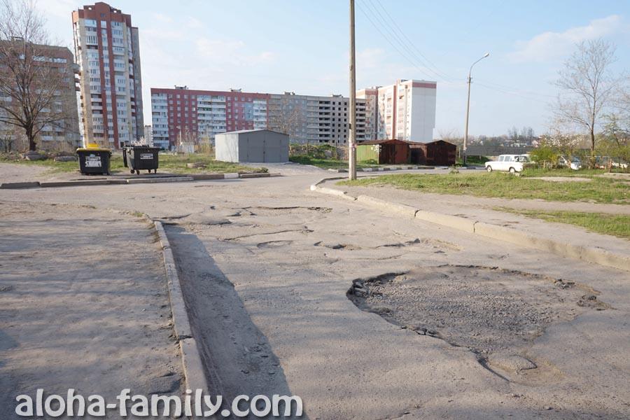 Запорожские дороги настолько суровые...