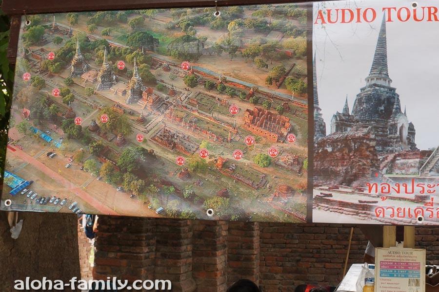 На входе в старый город Аюттайя можно купить аудио-тур на английском за 100 бат (странно, что на китайском нет!) 90% посетителей - китайцы!