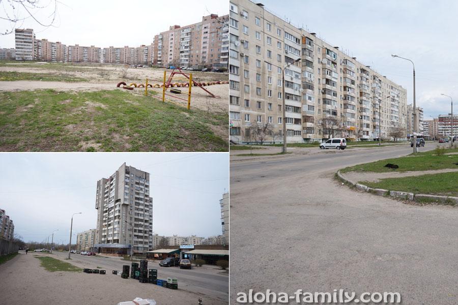 """Наш бывший район - Южный или """"Пески"""" в Запорожье"""