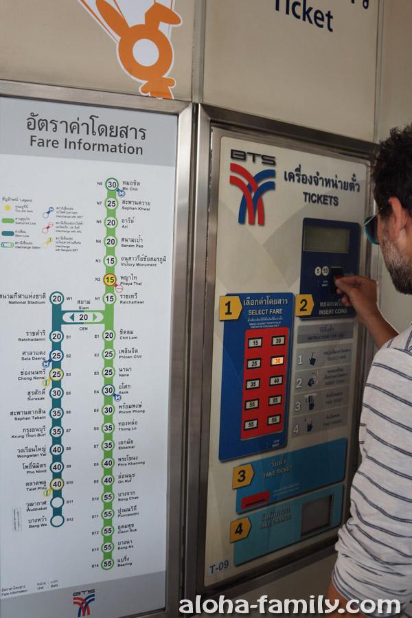 Покупка жетона на метро в Бангкоке