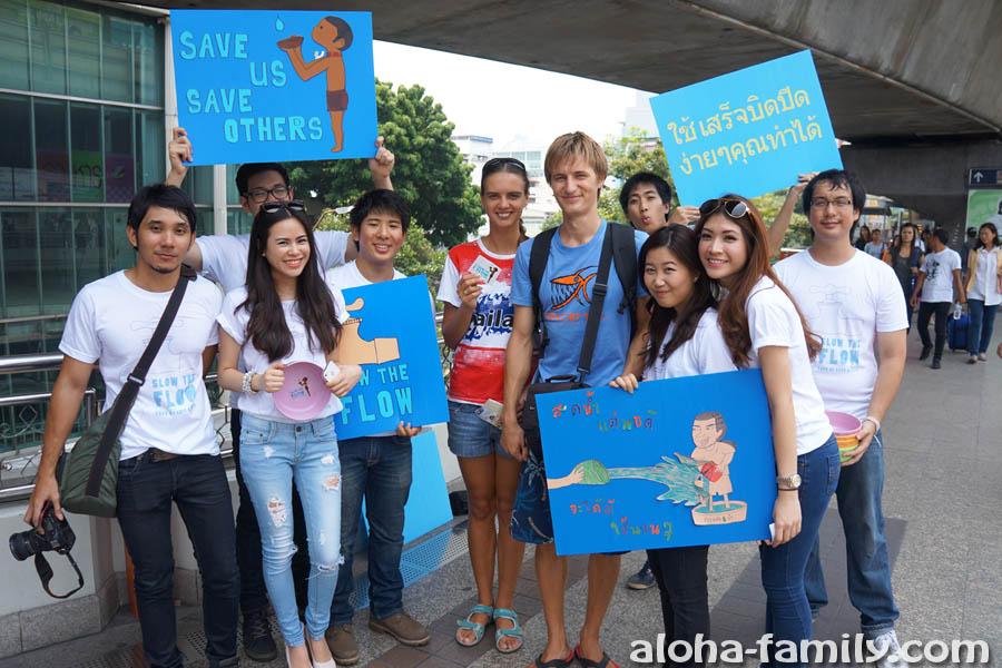 Тайские студенты и украинские туристы - дружба народов, современная версия))