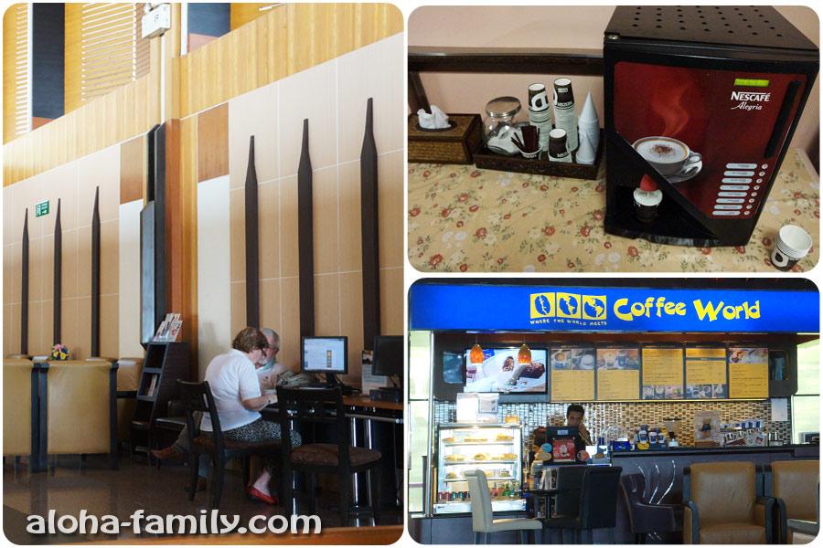 """Бесплатный кофе, вайфай и кофейня в госпитале Самуи - мелкие приятные """"плюшки"""" для посетителей"""