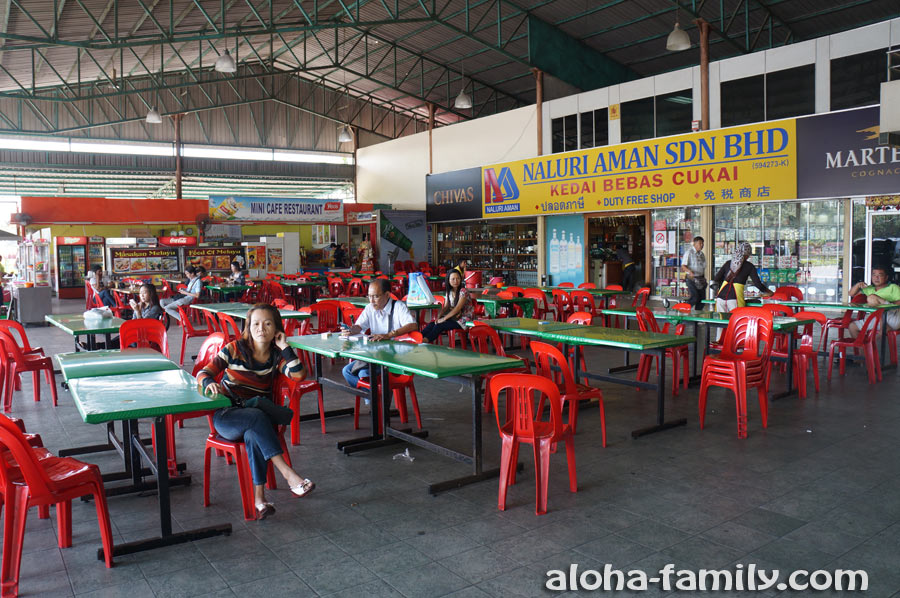 Павильон с забегаловками на границе Малайзия - Таиланд и малайзийский дьюти-фри