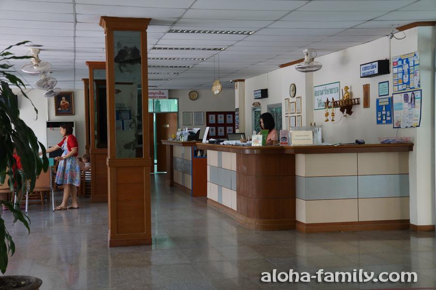 Samui International Hospital - стойка регистратуры