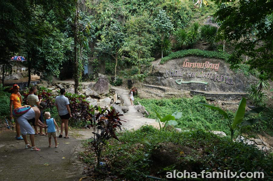 Указатель к водопаду Khowyai Waterfall на Самуи