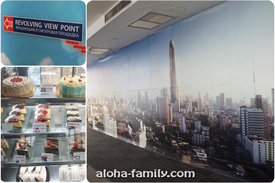 77-ой этаж Baiyoke Sky в Бангкоке